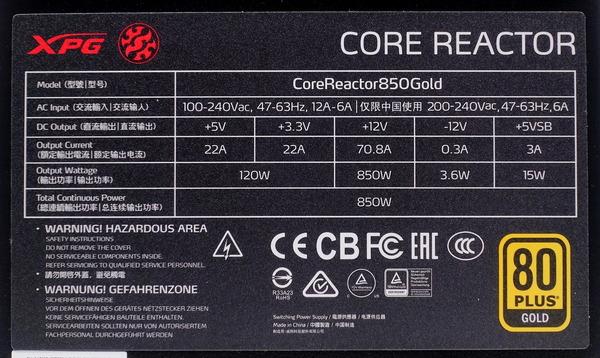 XPG Core Reactor 850W review_07581_DxO