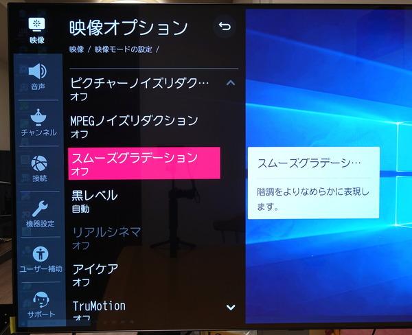 LG OLED48CXPJA_menu_video_3 (4)