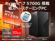 arkhive Gaming Custom GC-A7S