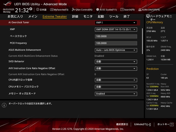 Team T-FORCE Xtreem ARGB DDR4 TF10D416G3600HC14CDC01_Z490_BIOS
