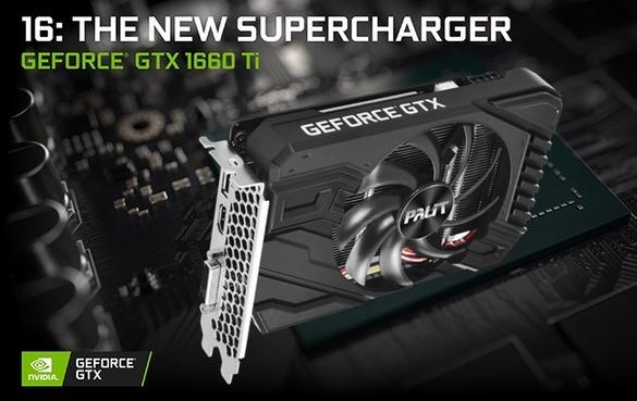GTX 1660 Ti搭載のおすすめゲーミングBTO PCを徹底比較