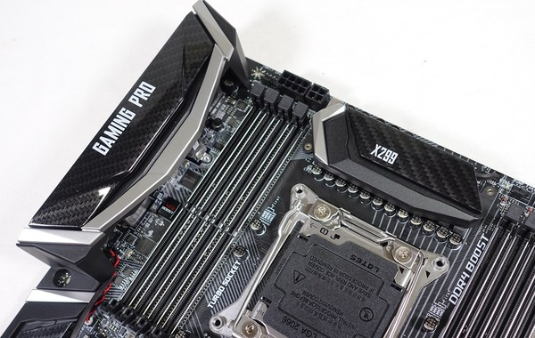 MSI X299 GAMING PRO CARBON AC review_08154