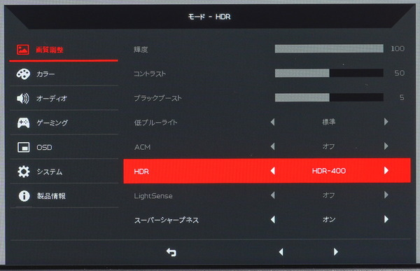 Acer Predator XB323QK NV review_04375_DxO