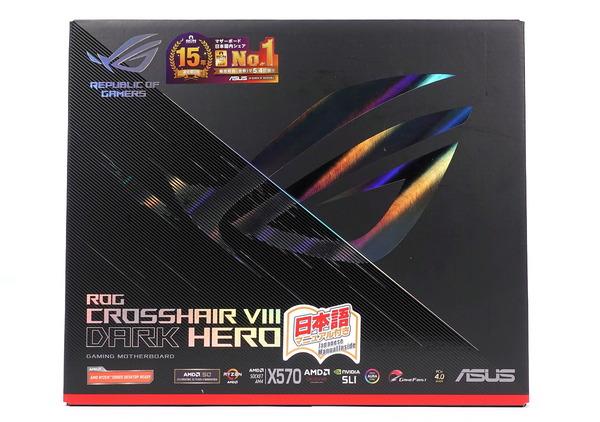 ASUS ROG Crosshair VIII Dark Hero review_07598_DxO