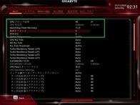 GIGABYTE C621 AORUS XTREME_BIOS_OC Test (1)