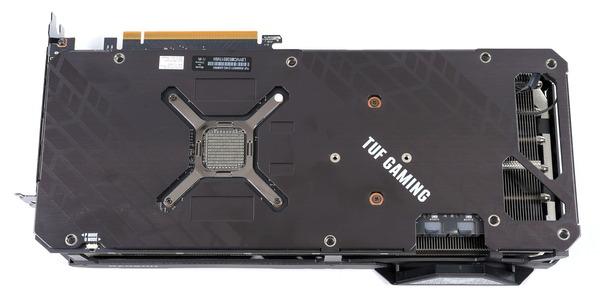 ASUS TUF-RX6800XT-O16G-GAMING review_00584_DxO