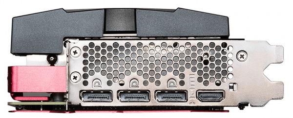 MSI GeForce RTX 3070 SUPRIM SE GODZILLA (7)