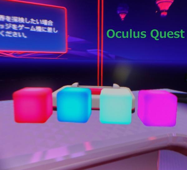 CVR_2_Oculus Quest_DxO