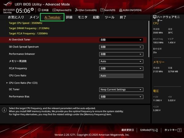 AMD_ASUS_memory-OC_1
