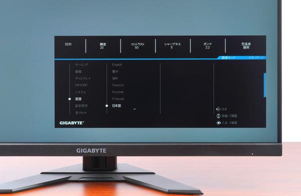 GIGABYTE M28U review_05054_DxO