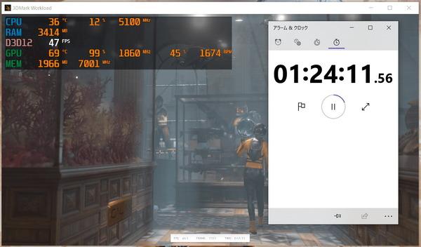 3DMark TimeSpy Stress