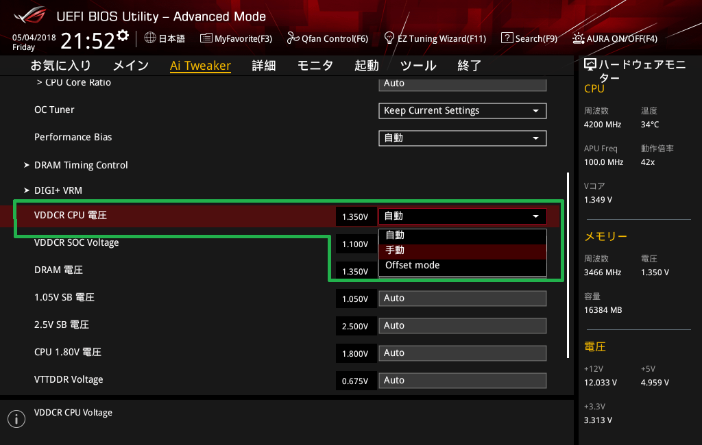 ASUS ROG STRIX X470-F GAMING_BIOS_OC_6