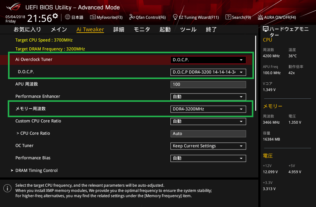 ASUS ROG STRIX X470-F GAMING_BIOS_OC_11