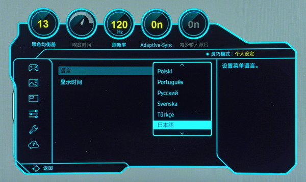 Samsung Odyssey G9 review_04141_DxO