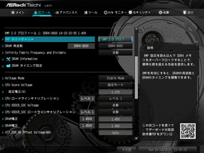 Ryzen Threadripper 3970X_BIOS_OC_42 (2)
