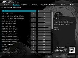 ASRock X470 Taichi_BIOS_OC_14