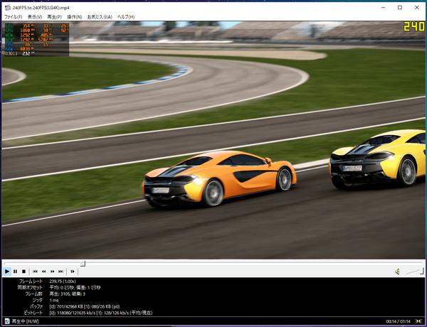 AVerMedia Live Gamer 4K_240FPS_rec