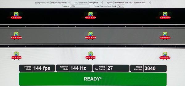 Alienware AW3821DW review_08310_DxO