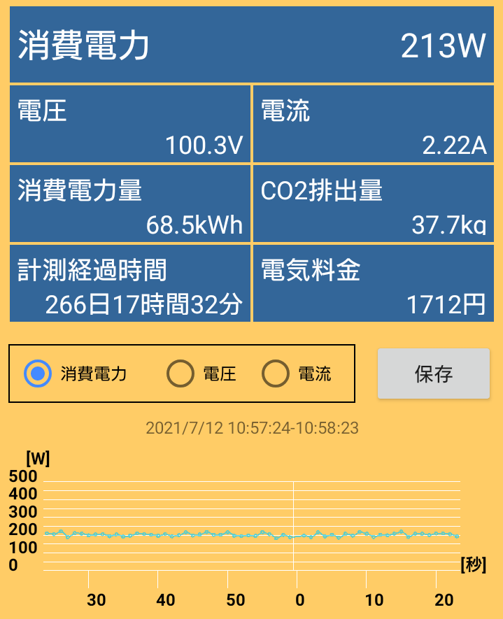 GALLERIA ZA7R-R37T_Power_2_CPU