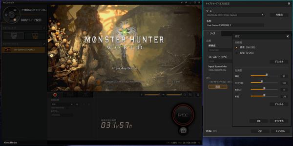 AVerMedia Live Gamer EXTREME 2 PLUS_color Settings