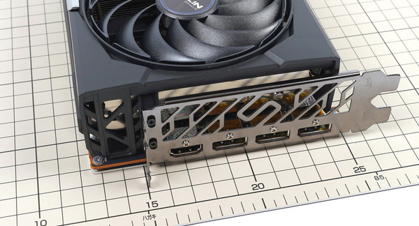 SAPPHIRE NITRO+ Radeon RX 6900 XT OC 16G GDDR6 review_00766_DxO