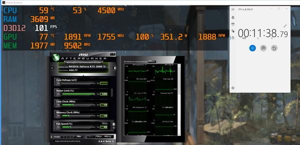Palit GeForce RTX 3080 Ti GamingPro_stress_manual