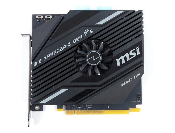 MSI MEG X570S ACE MAX review_07614_DxO