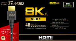 Elecom CAC-HD21ES20BK_top