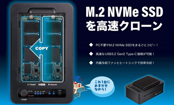 Century CRCBM2NV2U32C_top