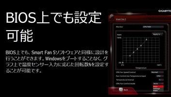 Smart Fan 5_2