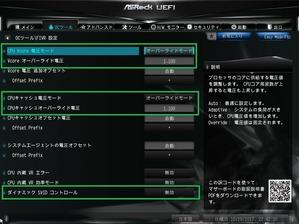 ASRock X299E-ITX/AC_BIOS_OC test_4