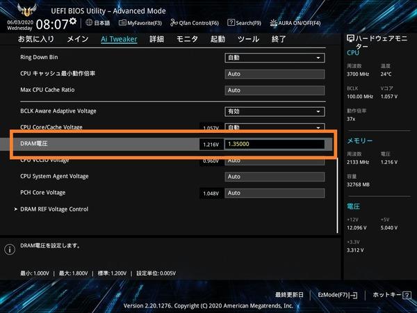Intel_ASUS_memory-OC_5