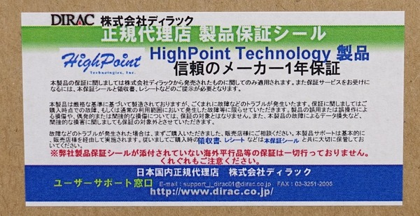 HighPoint SSD7505 review_08684