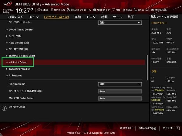 ASUS ROG MAXIMUS XIII APEX_BIOS_OC_7
