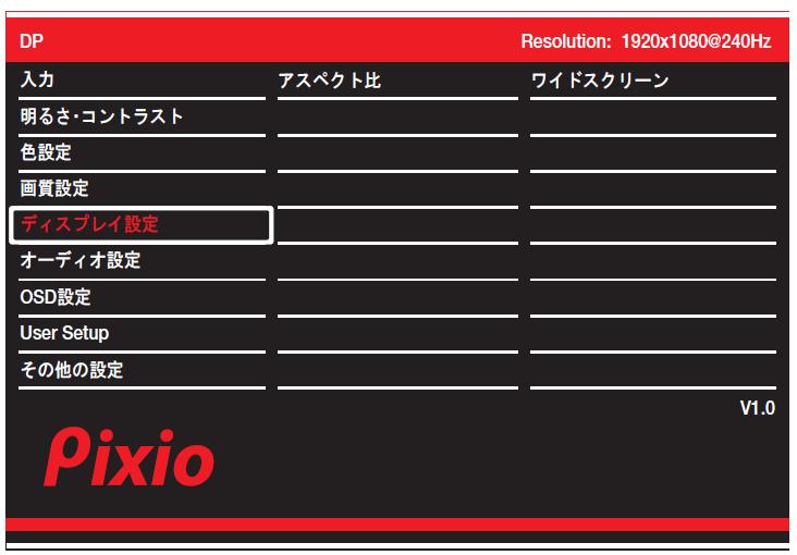 Pixio PX5 HAYABUSA2_OSD_menu_5