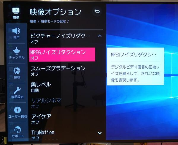 LG OLED48CXPJA_menu_video_3 (3)