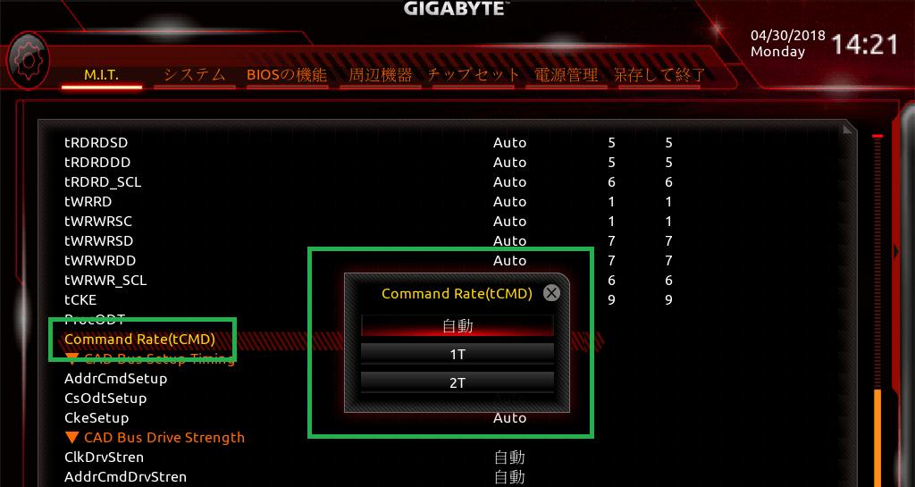 GIGABYTE X470 AORUS GAMING 7 WIFI_BIOS_OC_16