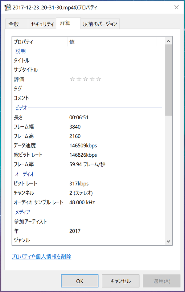 4K Capture Utility for Windows (11)