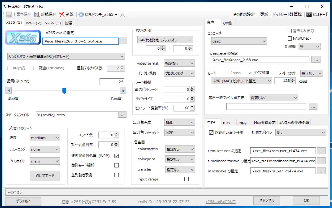 x265_encode_setting