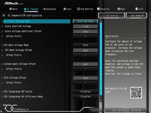Core i9 7980XE 4500MHz_BIOS (3)