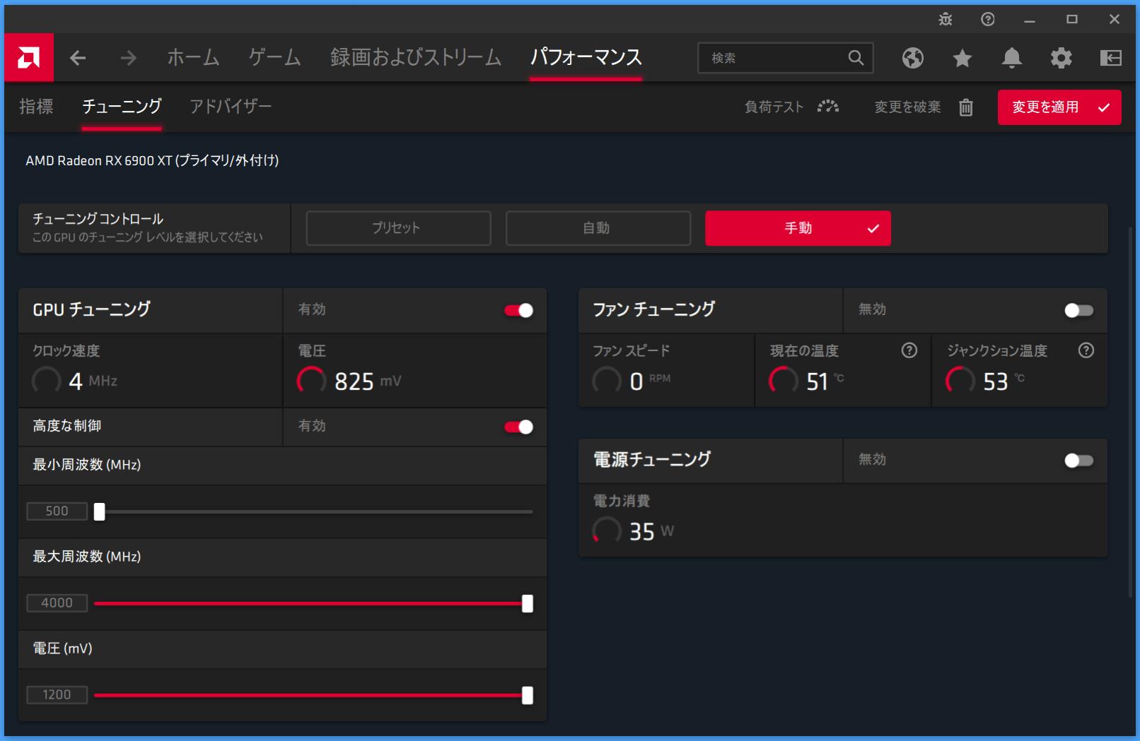 Radeon RX 6900 XT_Navi 21 XTXH_CoreOC-upto-4000MHz