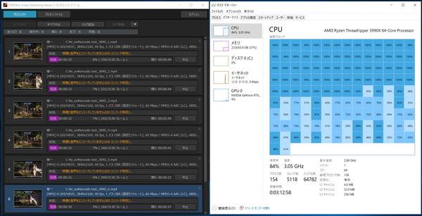 Windows10_processor group_x265