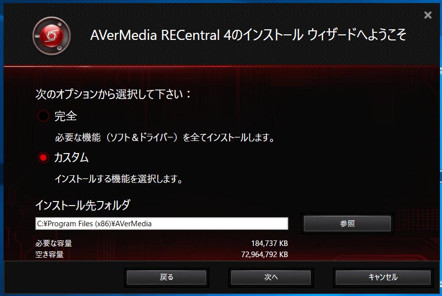 AVerMedia RECentral_2a