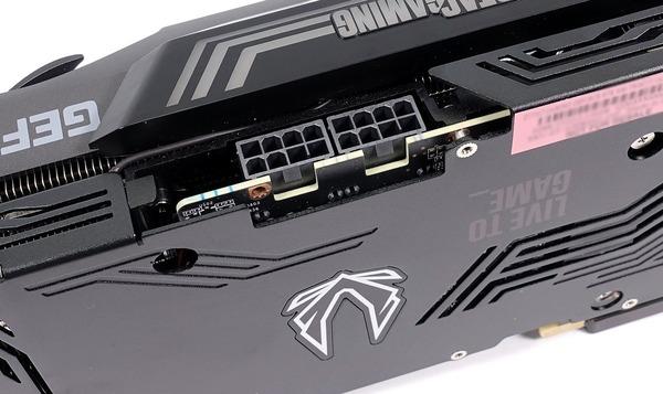 ZOTAC GAMING GeForce RTX 3090 Trinity review_03452_DxO