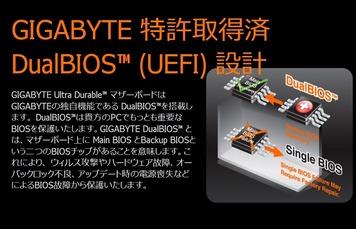 GIGABYTE X470 AORUS GAMING 7 WIFI_p_10