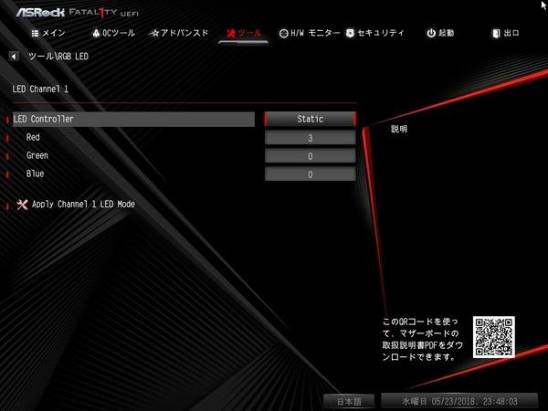 ASRock Fatal1ty X470 Gaming-ITX/ac_BIOS_LED_1