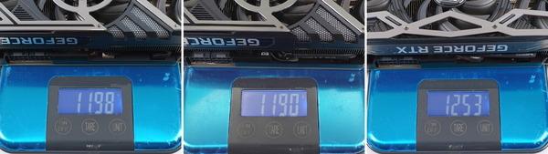 Palit GeForce RTX 3080 Ti GamingPro review_05278_DxO-horz