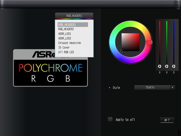 ASRock Z590 PG Velocita_BIOS_LED_2