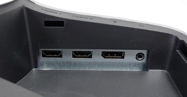 Alienware 27 AW2720HF review_03410_DxO