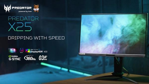 Acer Predator X25 X25bmiiprzx_top